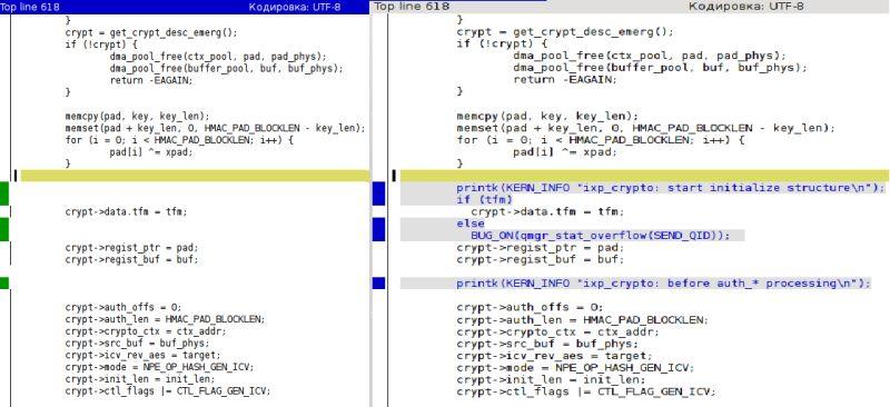 Утилита kdiff3 - сравнение двух файлов